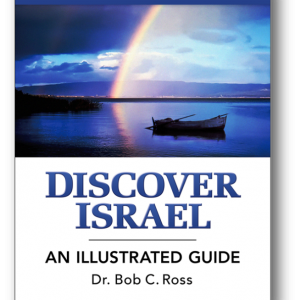 Discover Israel Illustrated Guide